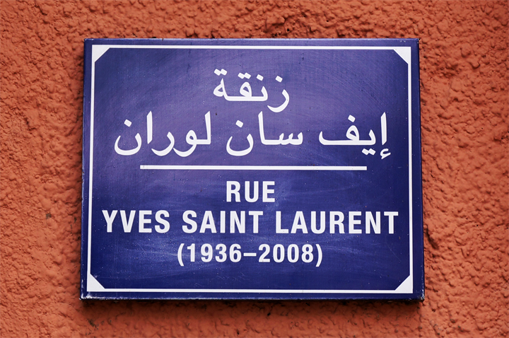 Yves saint laurent majorelle for Jardin yves saint laurent marrakech